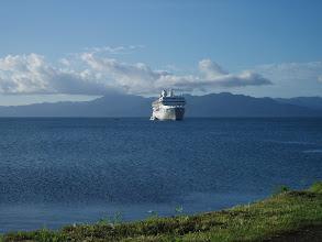 Photo: Savusavu Bay