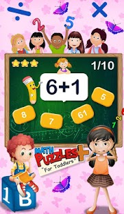 Math Puzzles For Toddlers- screenshot thumbnail