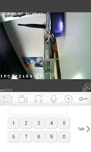 צילום מסך
