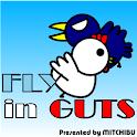 Fly In Guts