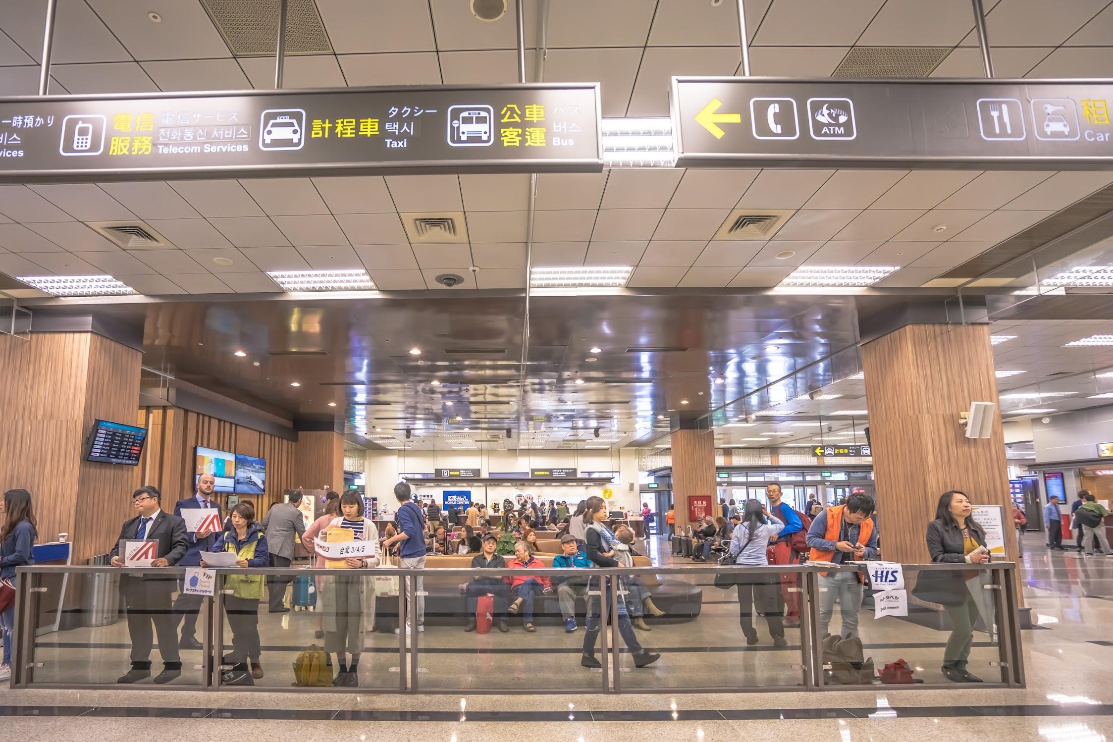 台北松山空港 到着ロビー