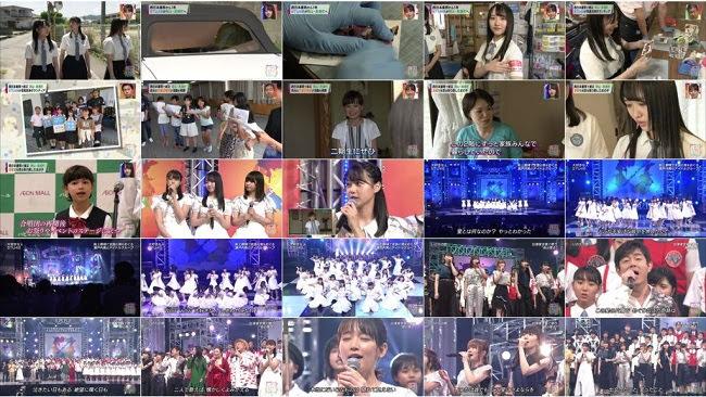 190806 (720p+1080i) STU48 Part – いのちのうたフェス