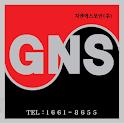 지엔에스 icon