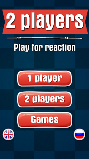 2 Players: Reaction game