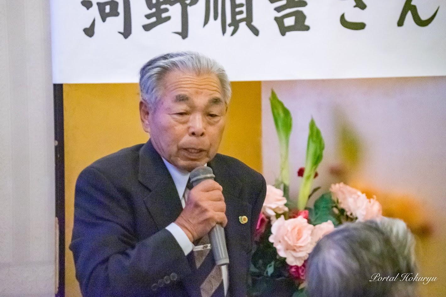 田中盛亮 会長