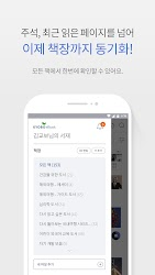 교보eBook APK Download – Free Books & Reference APP for Android 2