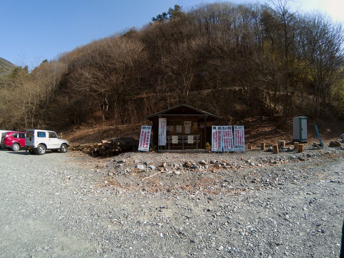Mt. Senjogatake thumbnails No.2
