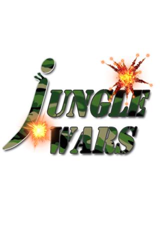 战争射击游戏丛林探险