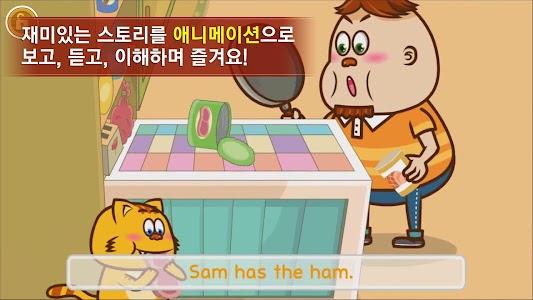 리틀체스유아영어 screenshot 4