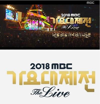 MBC-gayo-Daejun-2018
