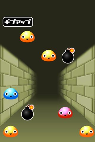 玩休閒App|スライムの迷宮免費|APP試玩