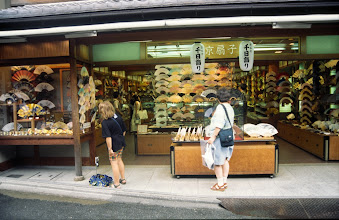 Photo: Kyoto, Fächerladen