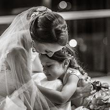 Wedding photographer Kelmi Bilbao (kelmibilbao). Photo of 26.06.2017