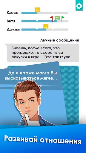Трансформеры: Бамблби. Защитник screenshot 5