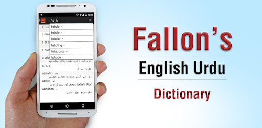Urdu Dictionary - Apps on Google Play