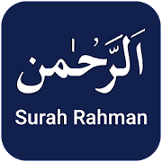 App Surah Rahman APK for Windows Phone
