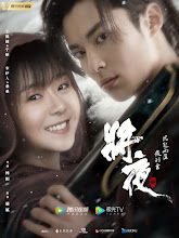 Ever Night 2 China Drama