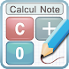Calculator Note (Quick Memo)