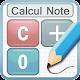 Calculator Note (Quick Memo) icon