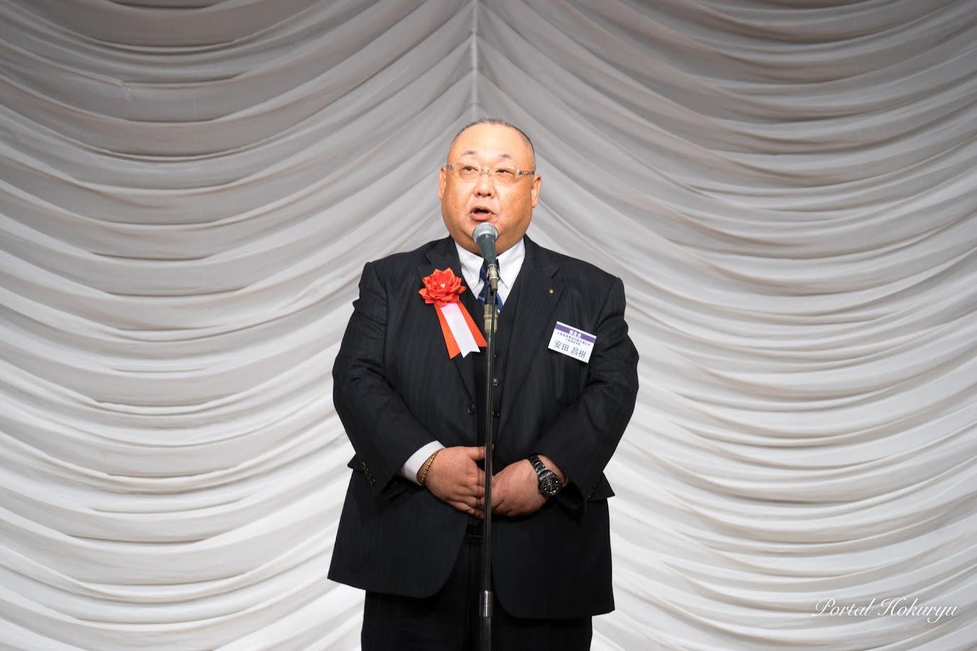 開会の挨拶:北海道漁業協同組合連合会・安田昌樹 代表理事常務