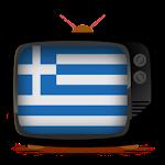 GreekLiveTV - Watch Greek TV 2.7.0