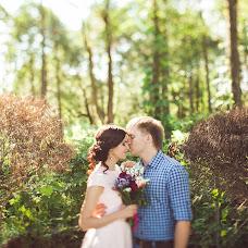 Wedding photographer Anastasiya Ostapenko (ianastasiia). Photo of 11.07.2016