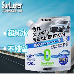 インプレッサ スポーツ GT6 2.0i-S EyeSightのカスタム事例画像 athuyukiさんの2018年11月01日17:09の投稿