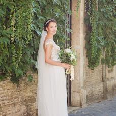 Wedding photographer Katya Mackevich (Fruza88). Photo of 08.02.2016