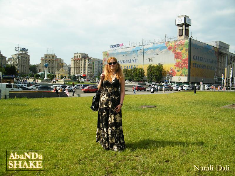 Photo: Natali Dali - AbaNDa SHAKE - Kyyiv UKRAINE 2015