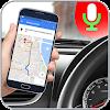 GPS صوت قيادة طريق توجيه: أرض خريطة تتبع