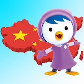 Chinese study for kids