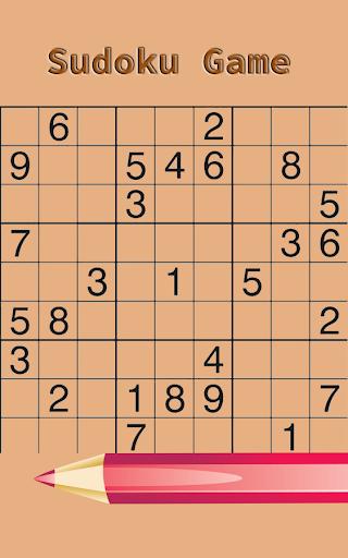 数独ゲーム