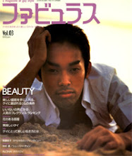Photo: a magazine of gay style ファビュラスVol.1~Vol.4  古きをたずね新しきを知ろう。 奇跡のあの4冊。