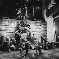 Wedding photographer Lena Fomina (LenaFomina). Photo of 14.12.2016