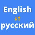 English to Russian Translation App icon