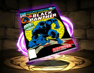 ブラックパンサー【クラシックカバー】