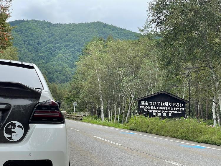 WRX S4 VAGの秋の香りと食欲を満喫,ドライブに関するカスタム&メンテナンスの投稿画像6枚目