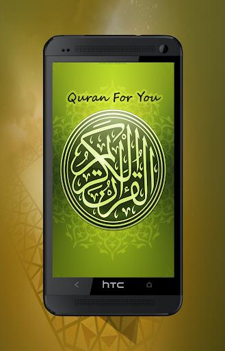 muslims quran