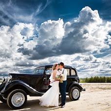 Wedding photographer Aleksandr Kostyunin (Surgutfoto). Photo of 20.09.2017