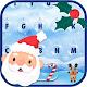 Lovely snoopy Keyboard-Snoopy Christmas Keyboard Download on Windows