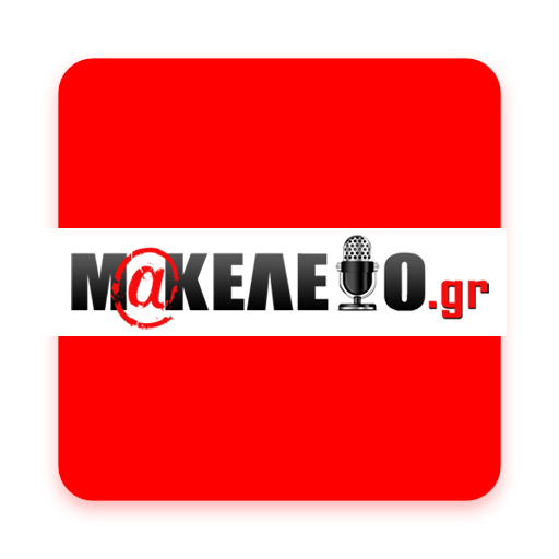 Makeleio Android APK Download Free By Active Solutions