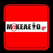App Makeleio APK for Windows Phone