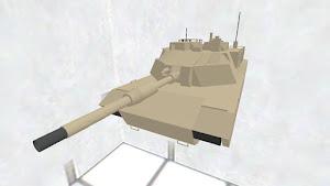 M1A1 エイブラムス 改