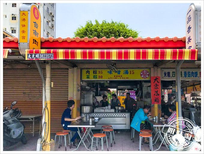 蔡台南肉粽