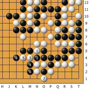 Honinbou69-1-52.png