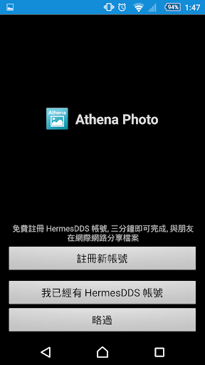 AthenaPhoto