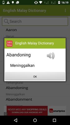 English to Malay Dictionary - screenshot