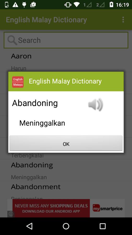 dictionary english to malay translation