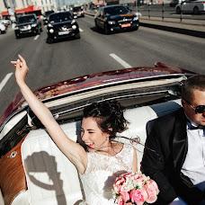 Esküvői fotós Aleksandra Aksenteva (SaHaRoZa). Készítés ideje: 09.04.2016