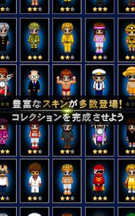 青鬼オンライン 3